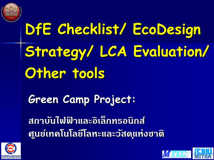 dfe checklist ecodesign strategy lca evaluation other tools n.