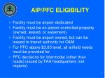 aip pfc eligibility1