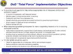 dod total force implementation objectives