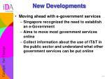 new developments11