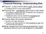 financial planning understanding risk