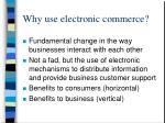why use electronic commerce