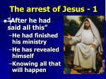 the arrest of jesus 1
