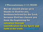 2 thessalonians 2 13 nasb