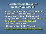 comforted by the spirit by the word of god