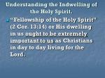 understanding the indwelling of the holy spirit5