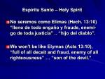 esp ritu santo holy spirit25