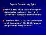 esp ritu santo holy spirit49