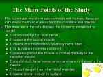 the main points of the study
