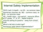 internet safety implementation
