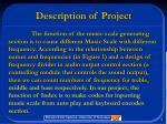 description of project7