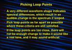 picking loop points16