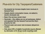 plus side for city taxpayers customers