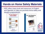 hands on home safety materials24