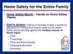 home safety for the entire family