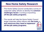 new home safety research