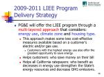 2009 2011 liee program delivery strategy