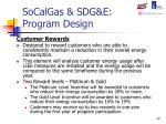 socalgas sdg e program design12