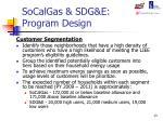 socalgas sdg e program design13