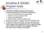 socalgas sdg e program goals