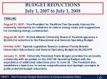 budget reductions july 1 2007 to july 1 20081
