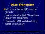 data translator
