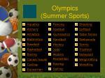 olympics summer sports