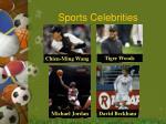 sports celebrities