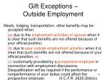 gift exceptions outside employment