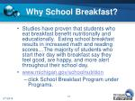 why school breakfast