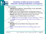 evolution of data services in mobile networks wireline to wireless convergence