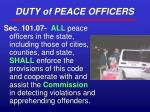 duty of peace officers