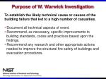 purpose of w warwick investigation
