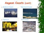 aegean coasts cont