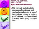 discipline control and leisure night clubs in a greek island