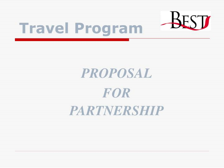 travel program n.