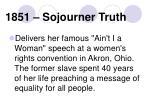 1851 sojourner truth