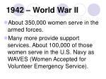 1942 world war ii
