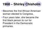 1968 shirley chisholm