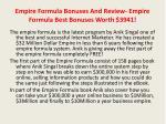 empire formula bonuses and review empire formula best bonuses worth 39412