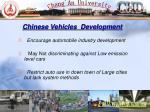 chinese vehicles development