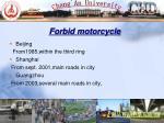 forbid motorcycle