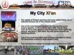 my city xi an