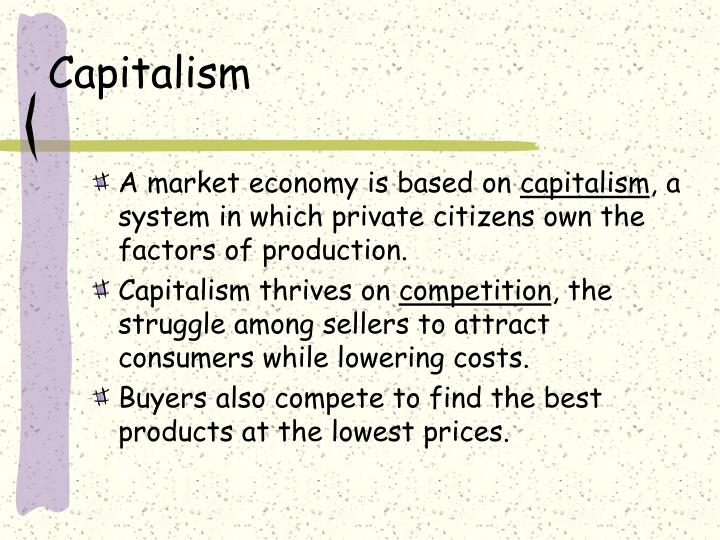 factors of capitalism