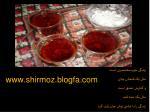www shirmoz blogfa com