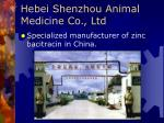 hebei shenzhou animal medicine co ltd