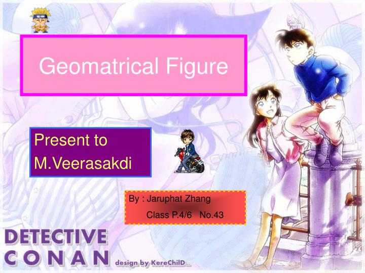 geomatrical figure n.