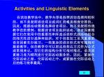 activities and linguistic elements