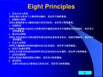 eight principles22