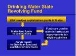 drinking water state revolving fund